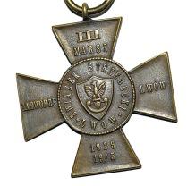 III Marsz Zadwórzański krzyż Związku Strzeleckiego 1929